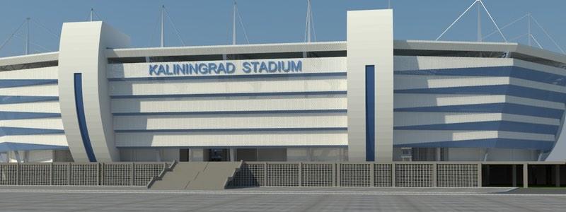 Kaliningrad – Kaliningrad Stadium